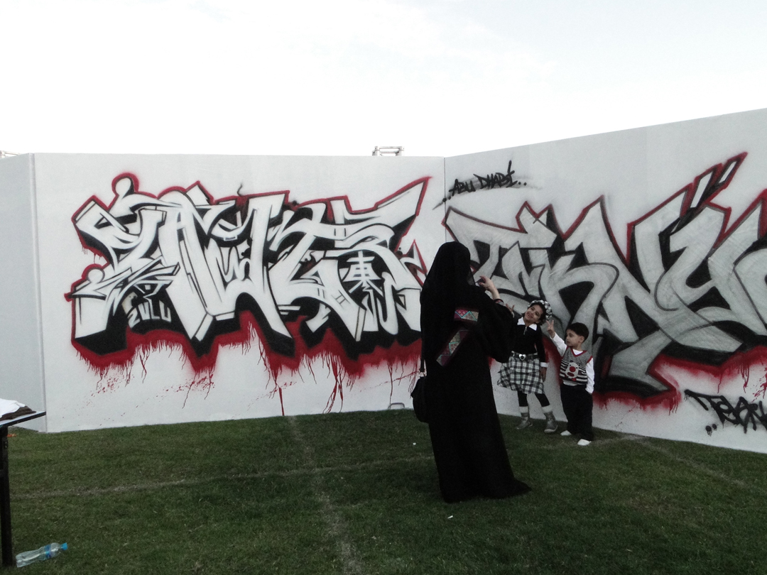 Abu Dhabi 2010 with Mighty 4 art exhibition